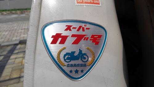 KIMG1013.JPG